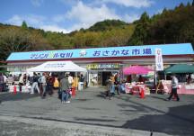 震災復興応援「女川出店」