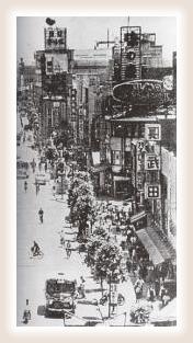朝鮮動乱で活気付く商店街