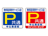 parking_eyecatch