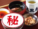 大黒寿司 2013年逸品