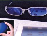 メガネのキクヤ 2013年逸品