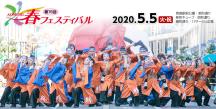 2020-02-25 (2)